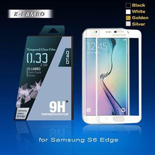 תמונה של מגן מסך זכוכית לGalaxy S6 Edge לבן