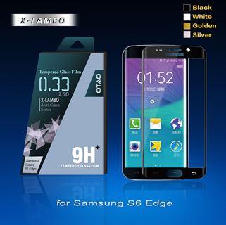 תמונה של מגן מסך זכוכית לGalaxy S6 Edge שחור