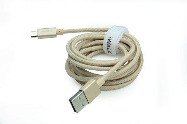 כבל סנכרון וטעינה זהב 2 מטר Micro USB