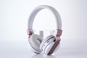 אוזניות אלחוטיות B021 Musun (לבן)