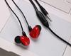 אוזניות חוטיות Musun E38 (אדום)