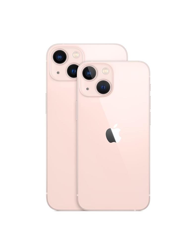 מגן לאייפון 13 - סקירה של מותגי כיסוי לאייפון 13
